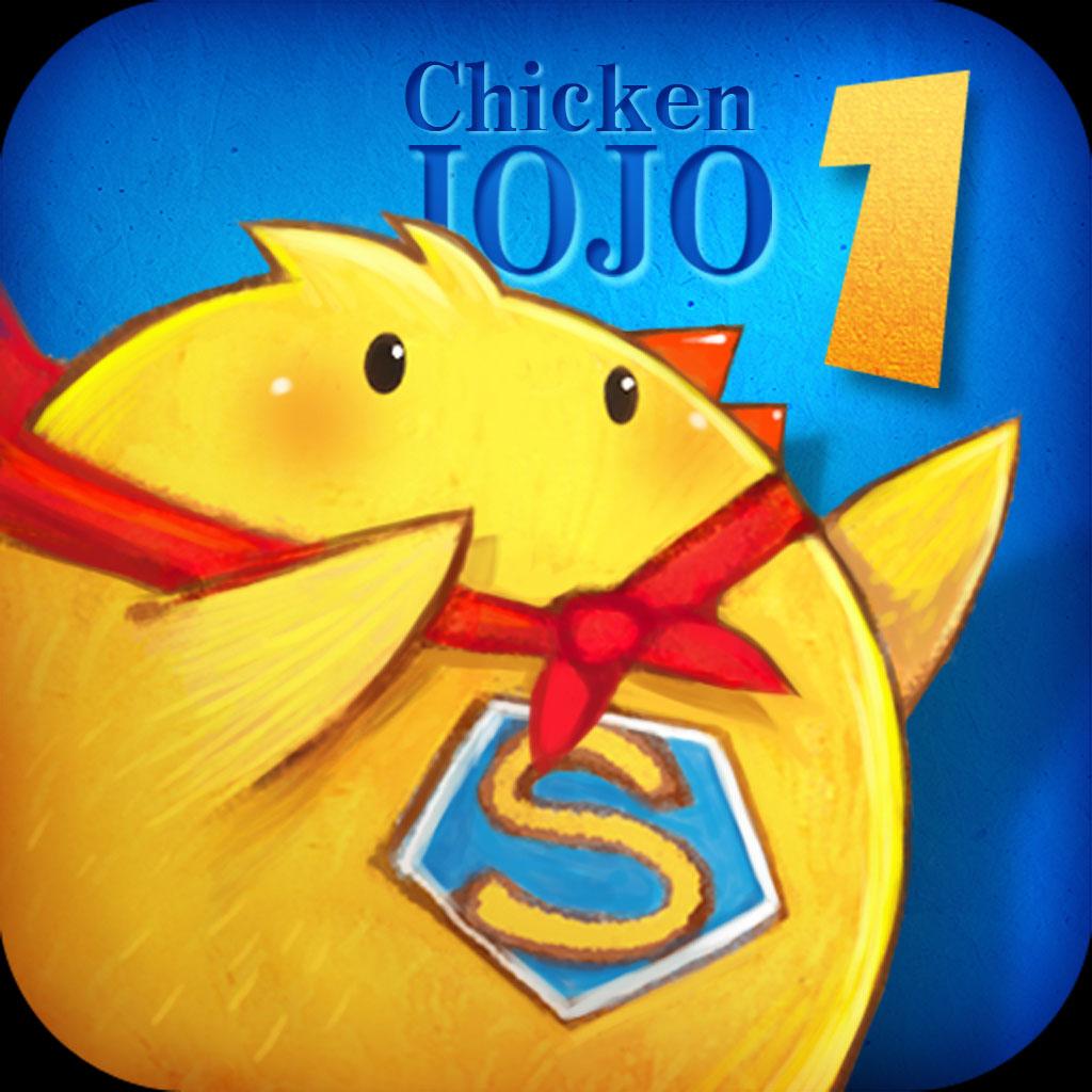 Tinman Arts-Jojo the Chick 2-The No Kid par Tinman Arts(Chengdu) Co ,Ltd