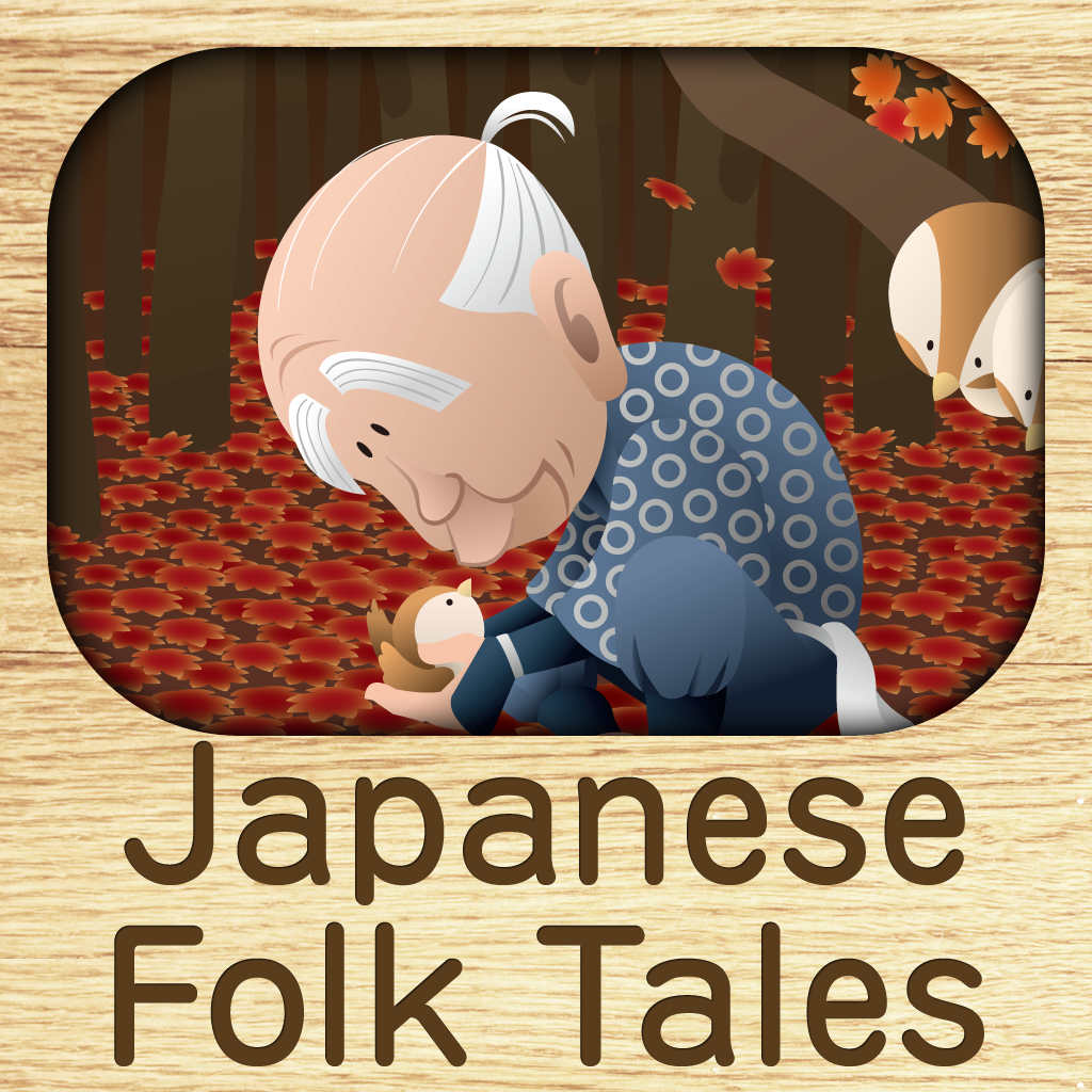 Bedtime Stories vol.4 - Japanese Folk Tales -