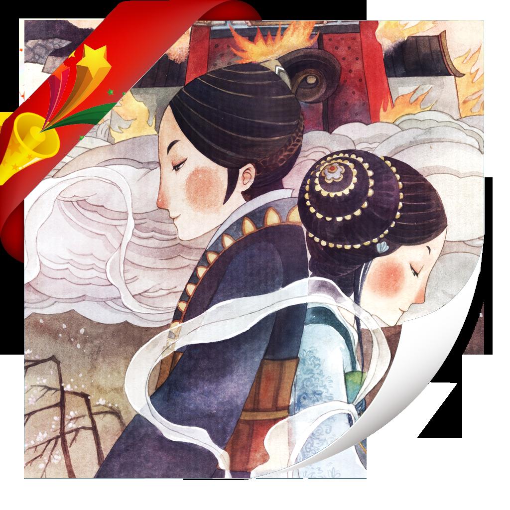 田螺姑娘-小喇叭绘本-yes123(免费)