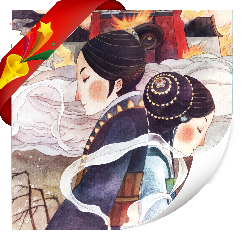 田螺姑娘-小喇叭绘本-yes123(免费) icon