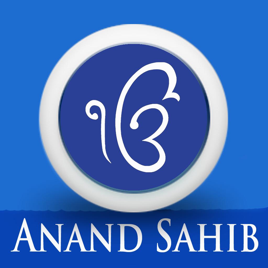 Download dukh bhanjani sahib paath in hindi