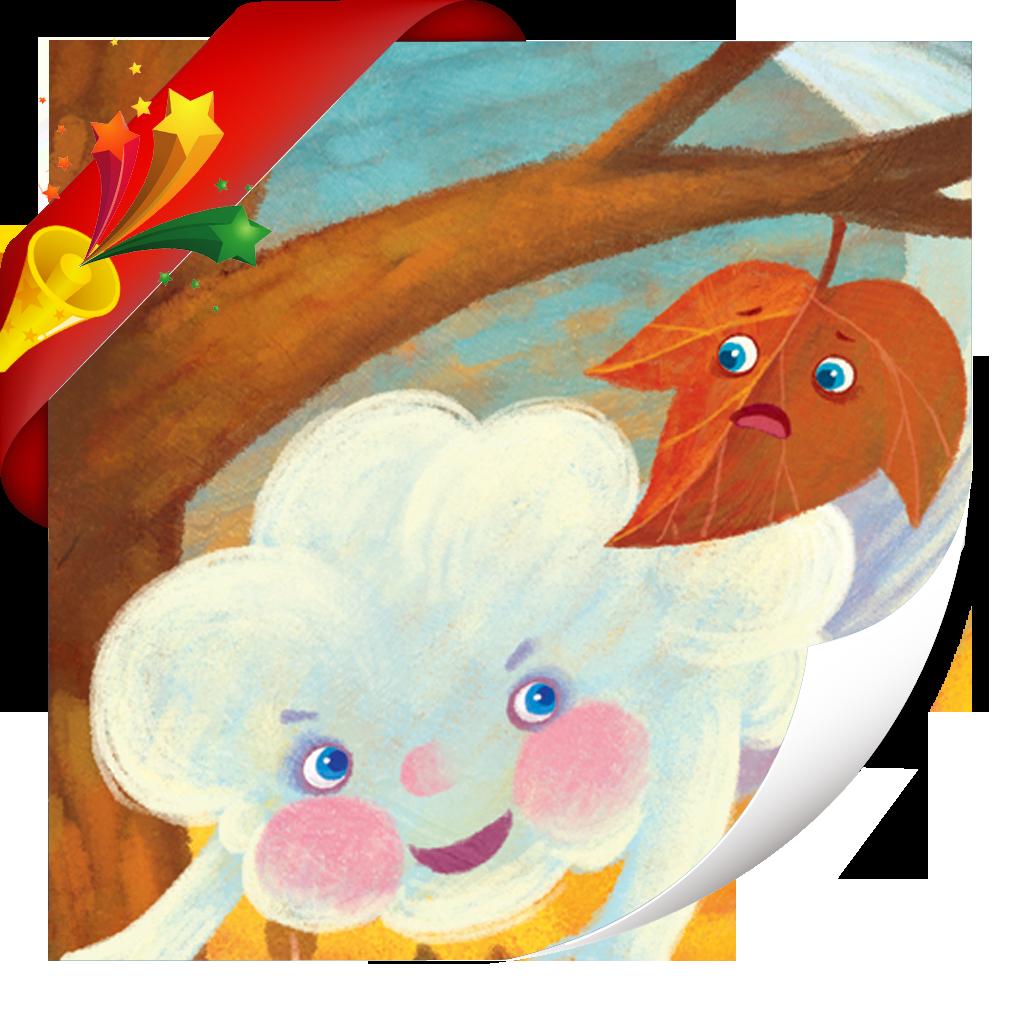 枫树上的最后一片叶子-小喇叭绘本-yes123(免费)