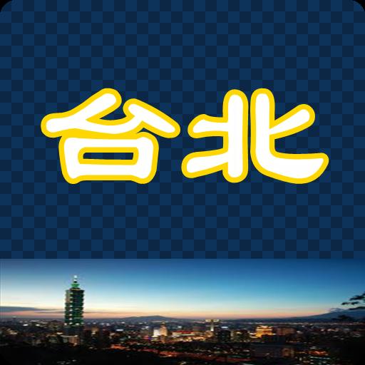 台北 icon