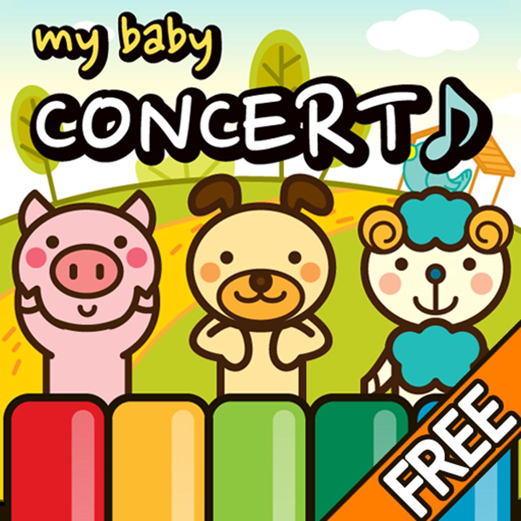 MyBabyConcert_Free