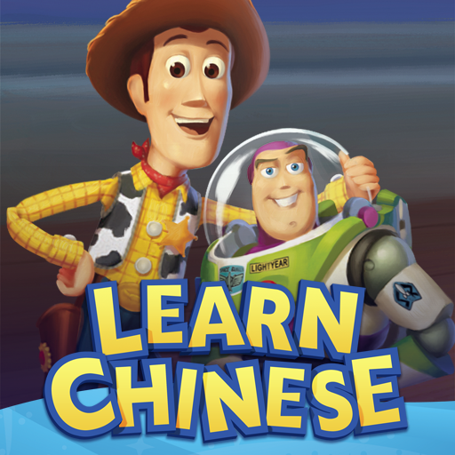 Learn Chinese: Toy Story 3 – Disney Language Learning icon