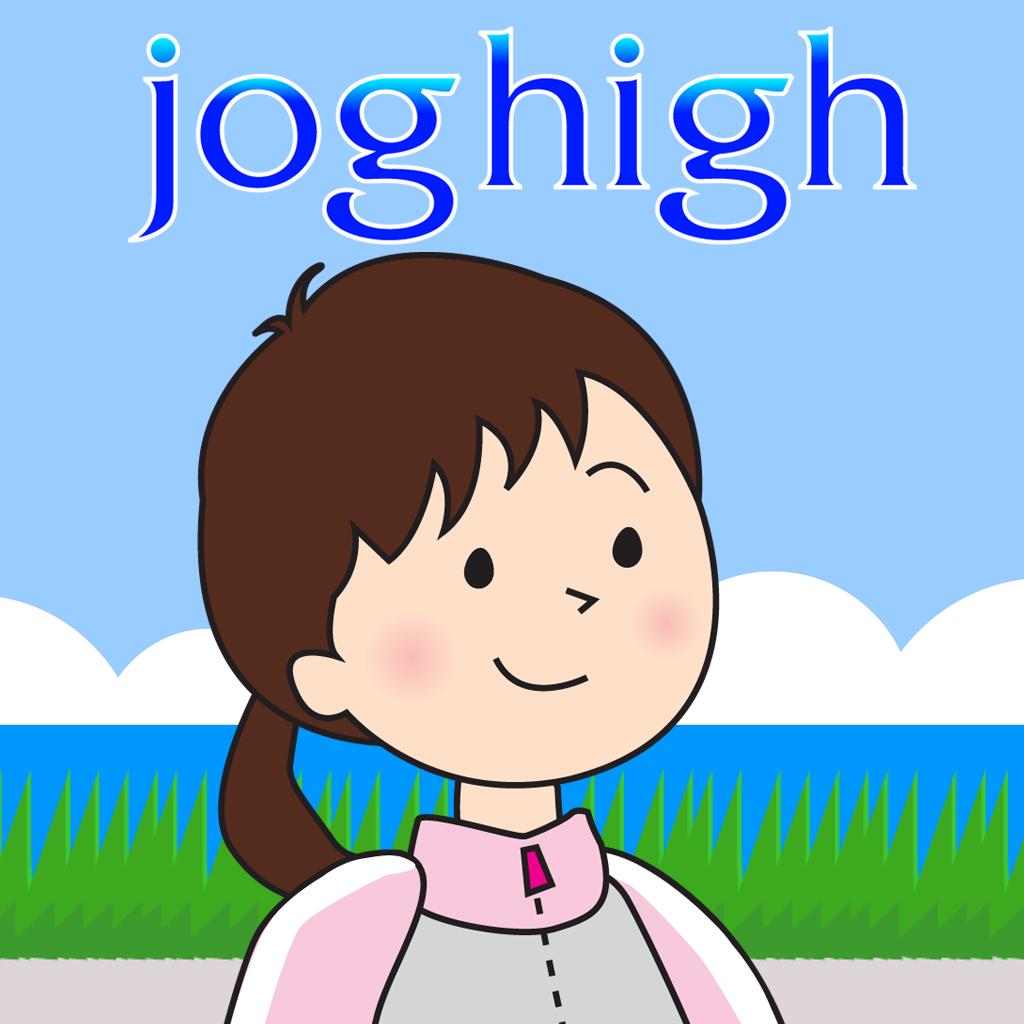 joghigh English