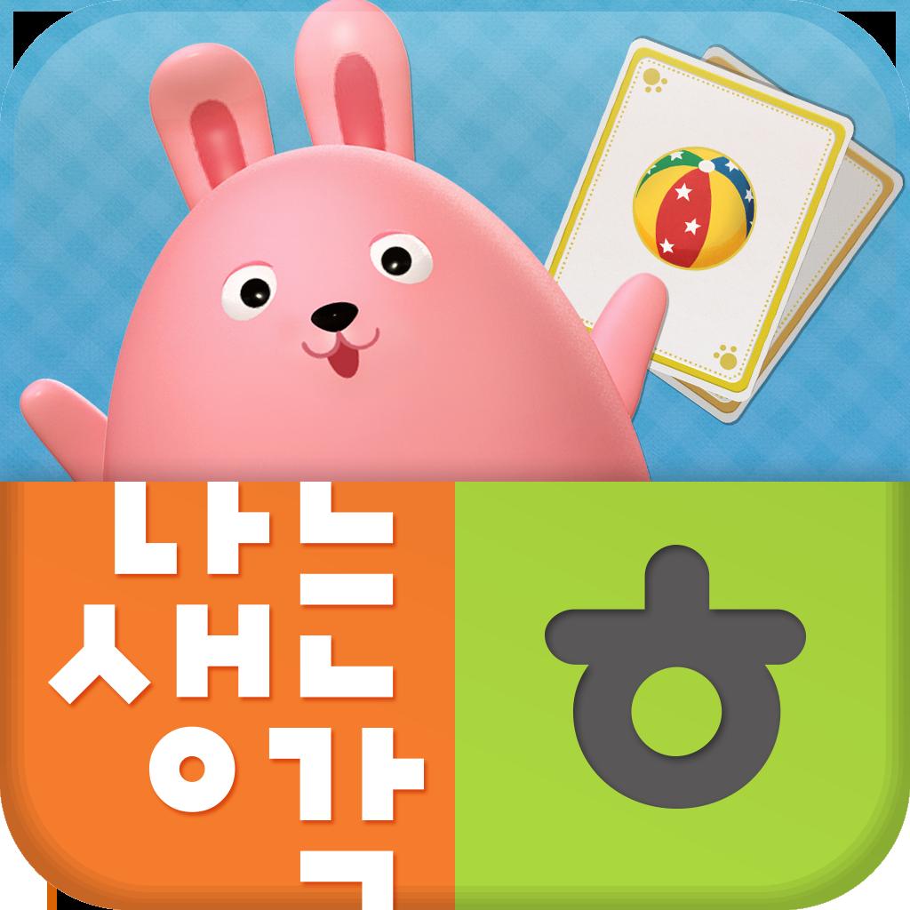 Hangul Words Time 뚝딱 한글 카드