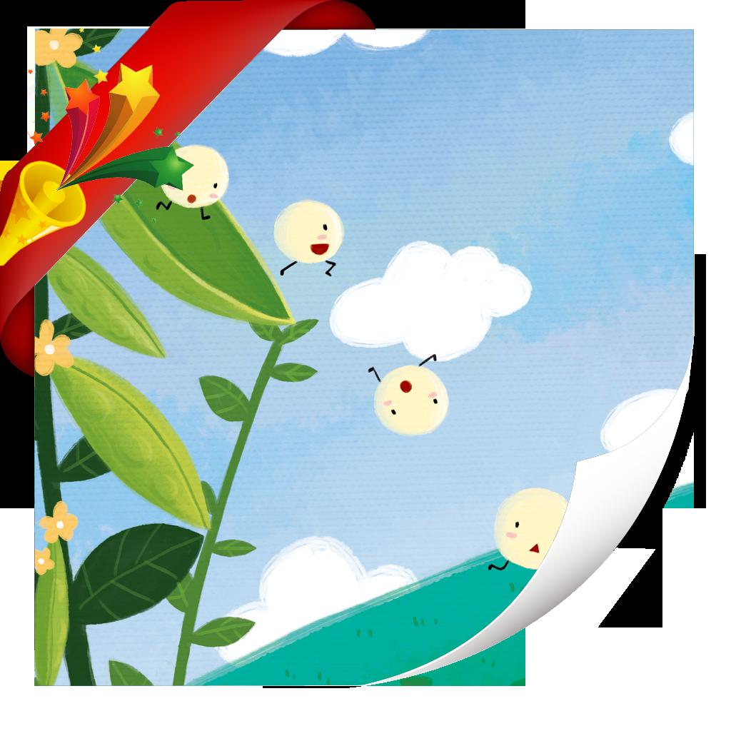 彩色豆 icon