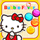 ★★ One of the BEST Hello Kitty games ★★
