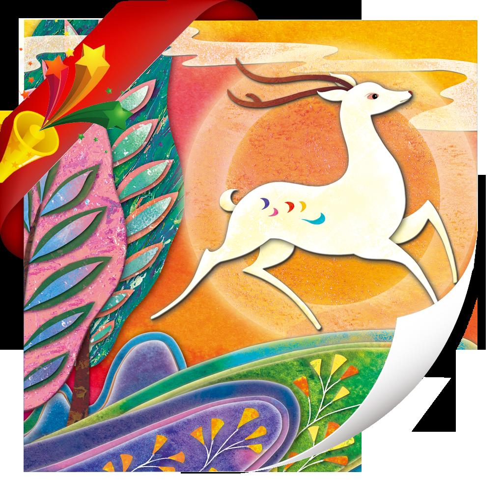九色鹿的故事-小喇叭绘本-yes123(免费)