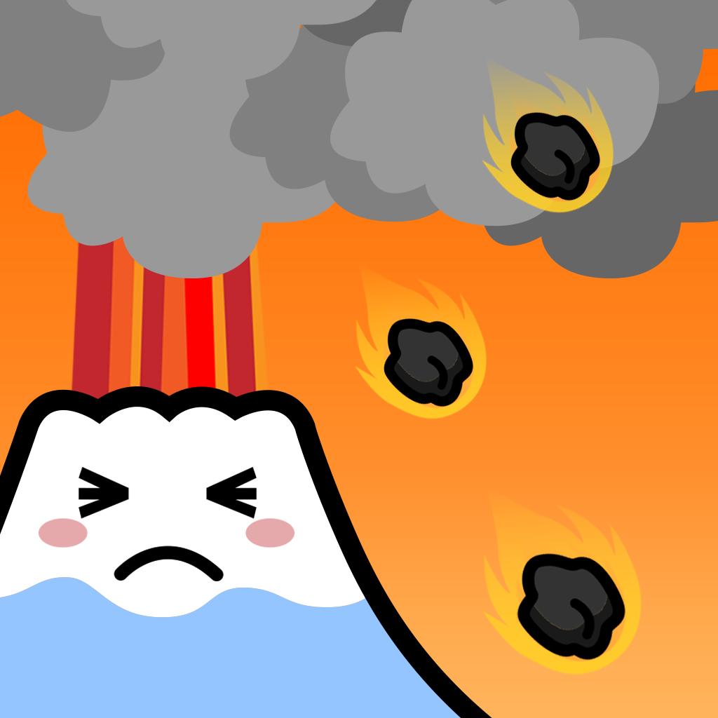 富士さん大噴火