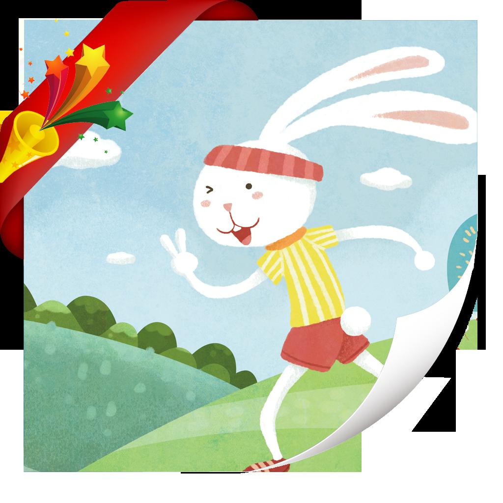龟兔赛跑-小喇叭绘本-yes123(免费)