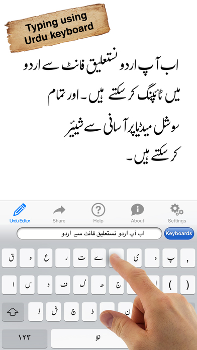 Take UrduPod101 On The Go with Innovative Language 101