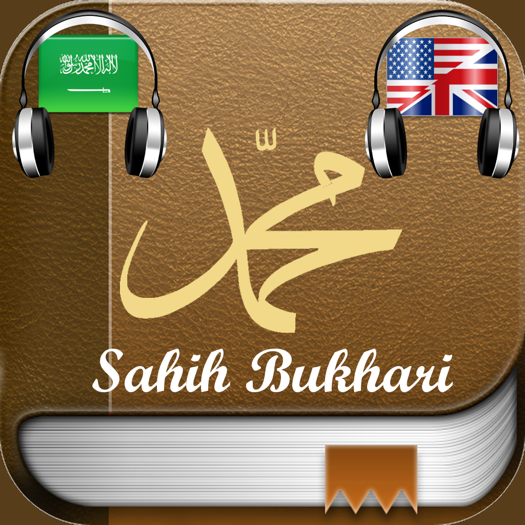 Free Sahih Bukhari Audio mp3 and Text in Arabic and in English