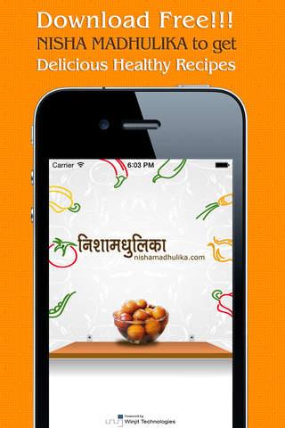 Download Nisha Madhulika App For Iphone And Ipad