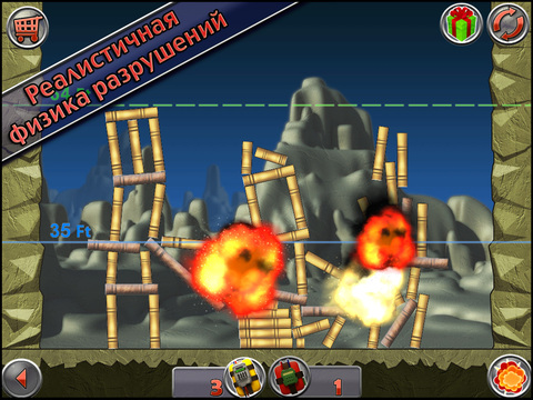 Demolition Master HD: Project Implode All Screenshot