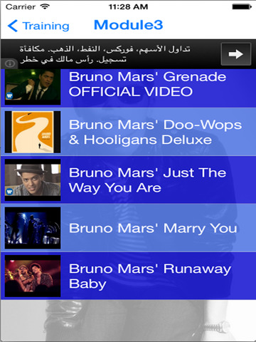 Mars are you download the bruno just video way