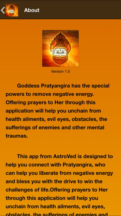 Pratyangira Devi Pooja and Mantra - appPicker