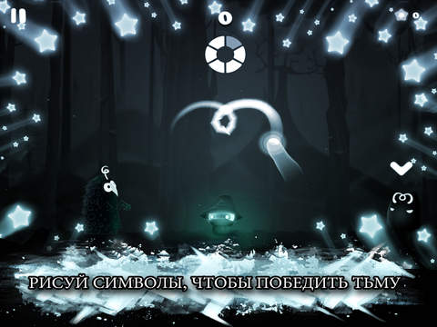 Darklings Season 2 Screenshot