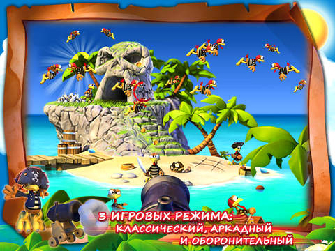Crazy Chicken Pirates - Moorhuhn series Screenshot