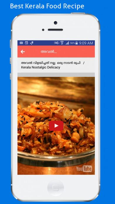 App Shopper Mia Kitchen Food Drink