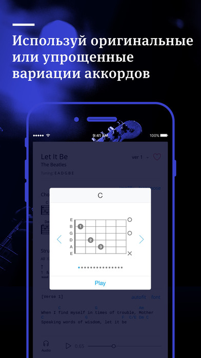Tabs & Chords by Ultimate Guitar - learn and play Screenshot