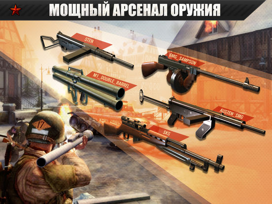 Frontline Commando: WW2 Shooter Screenshot