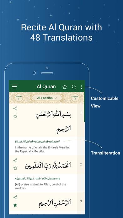 athan mobile9