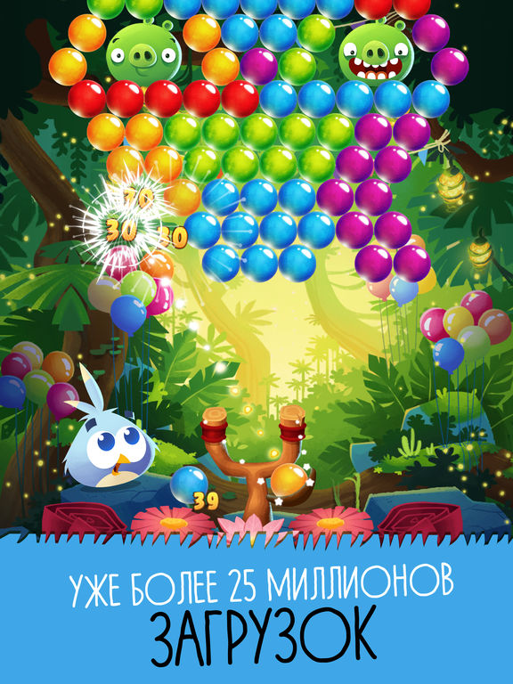 Angry Birds POP! - Bubble Shooter Screenshot