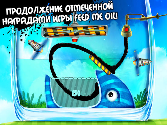 Feed Me Oil 2 Screenshot