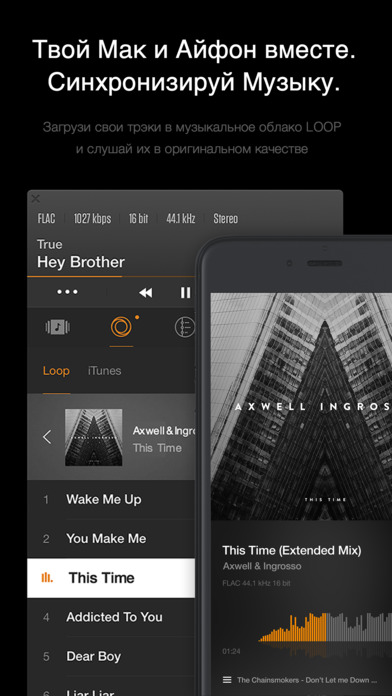 VOX: FLAC Music Player with MP3 & Equalizer Screenshot