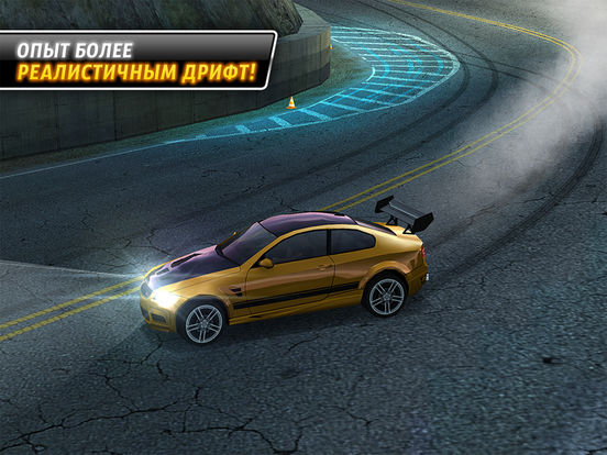 Drift Mania: Street Outlaws Screenshot