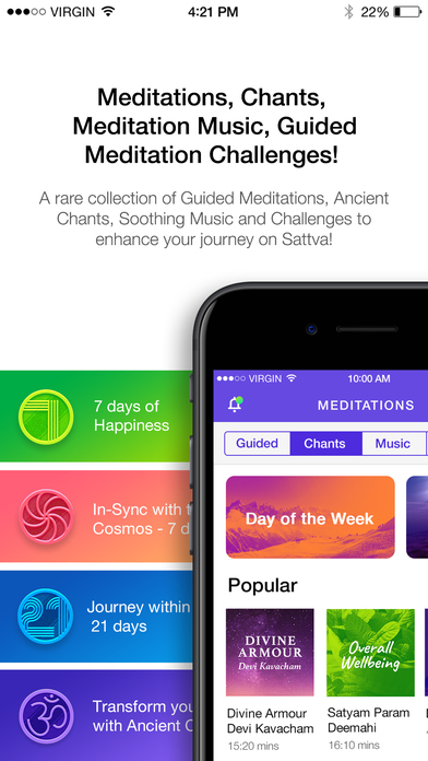 Sattva - Guided Meditations, Mantras and Timer Screenshot