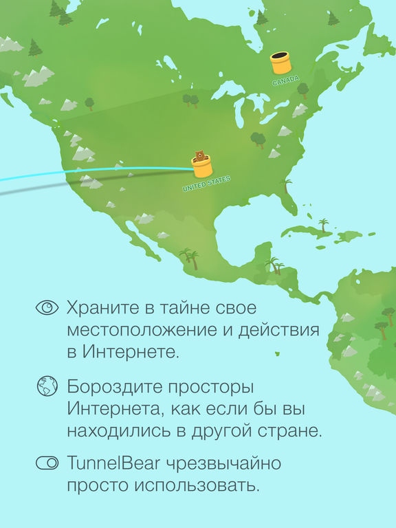 TunnelBear VPN Proxy: WiFi Security & Privacy Screenshot