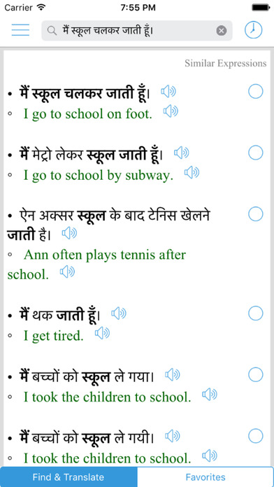 eng translate to hindi