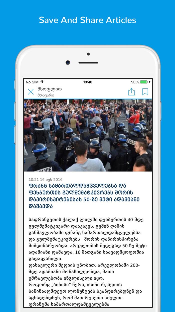 IPN • Interpressnews Screenshot