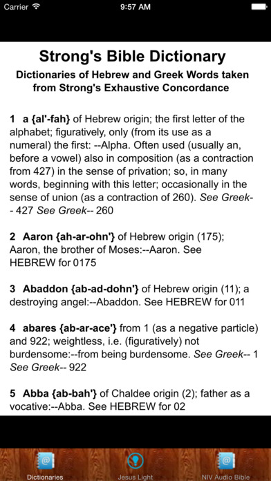 Strong's Bible Dictionary: Dictionaries of Hebrew and Greek