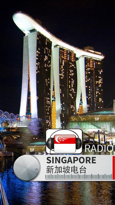 kiss 92 singapore iphone app
