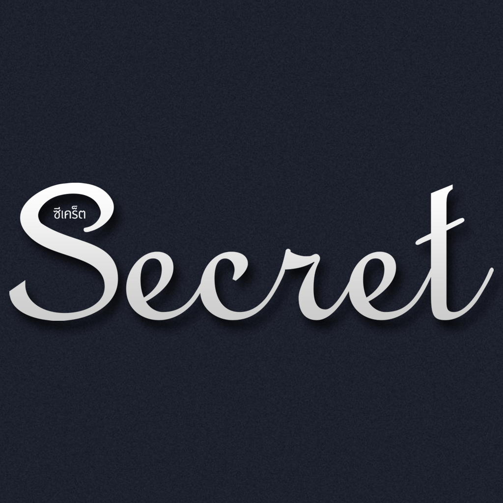 Secret Magazine icon
