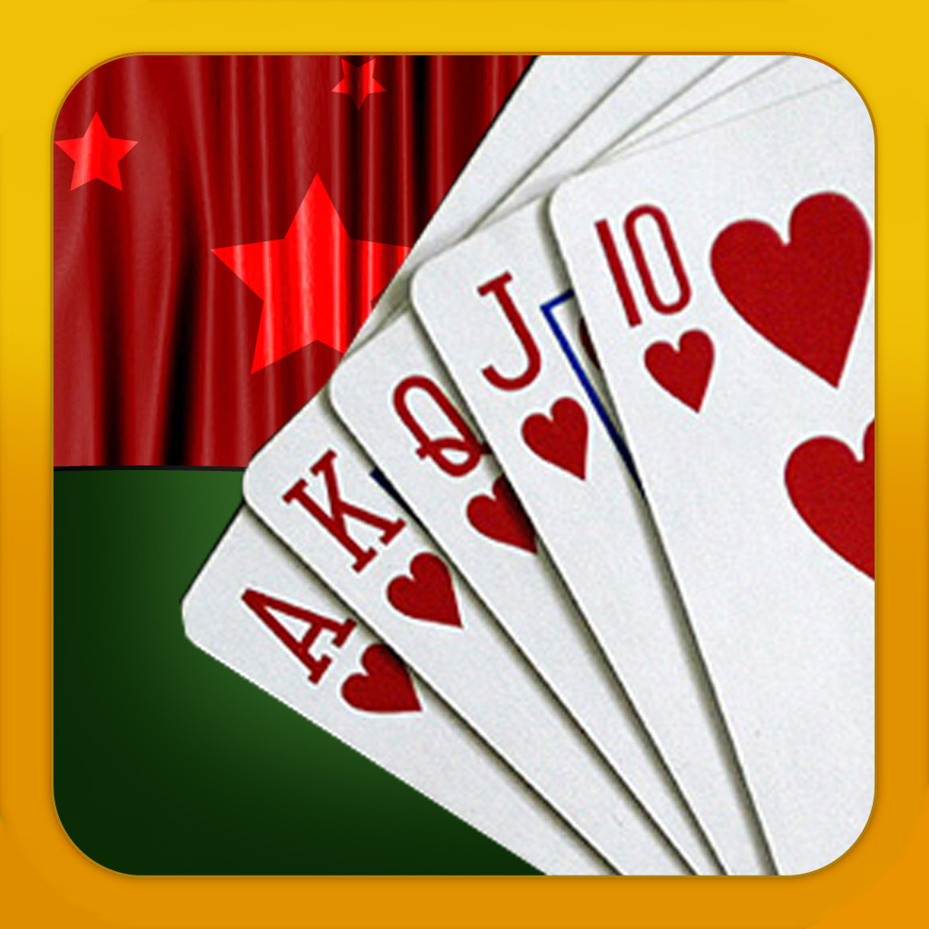 iPoker - Free Poker App for iPhone and iPad icon