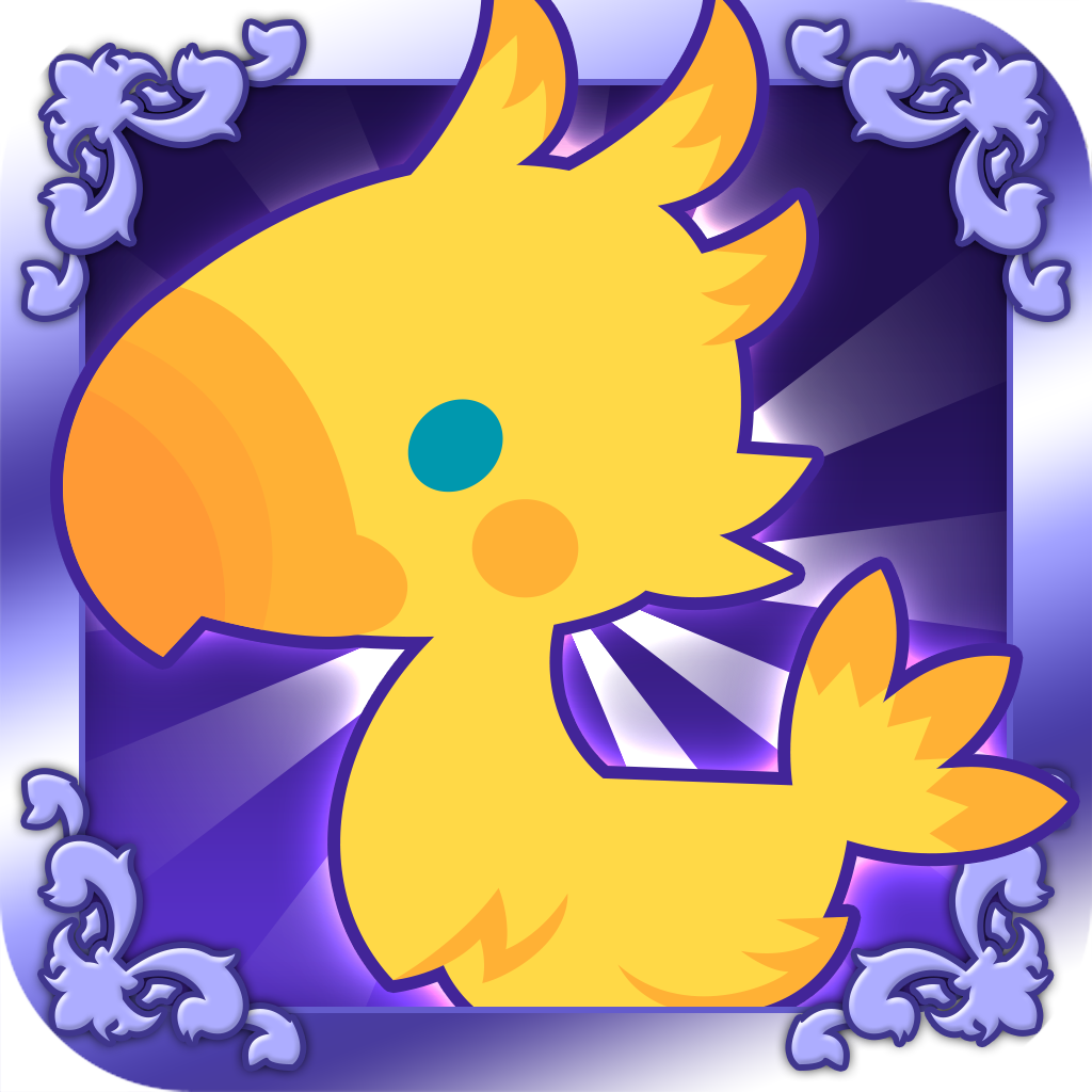 FINAL FANTASY AIRBORNE BRIGADE icon