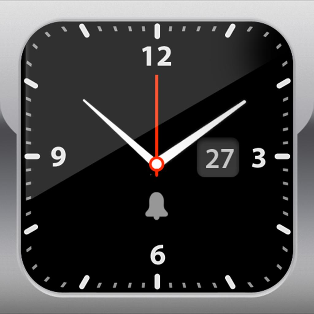 Quick Alarm