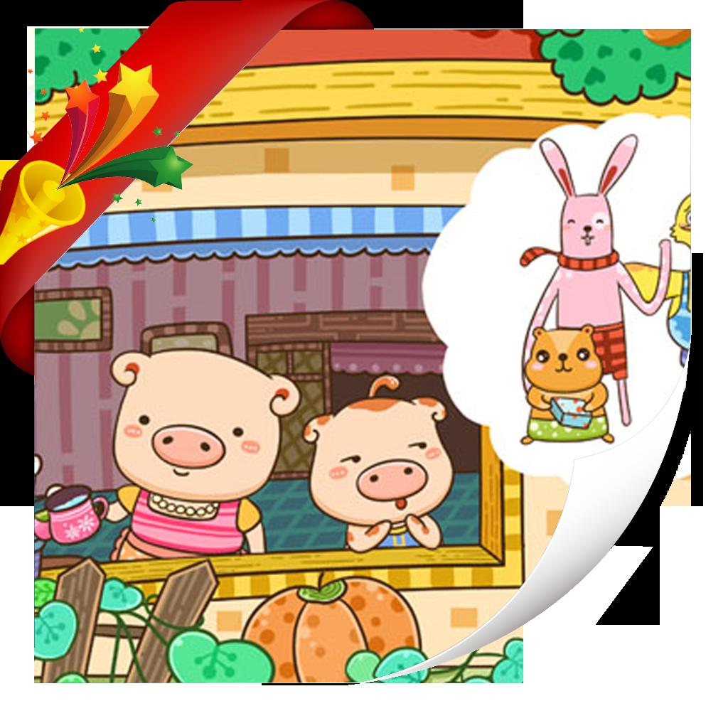 多嘴多舌的小猪罗罗-小喇叭绘本-yes123(免费)