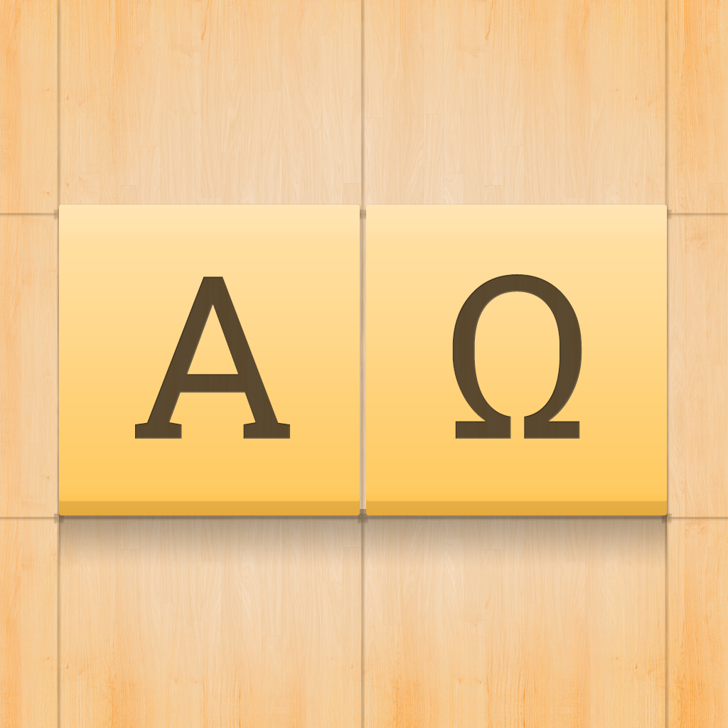 Decipher The Words In Alpha Omega A Challenging New Word Puzzle Game