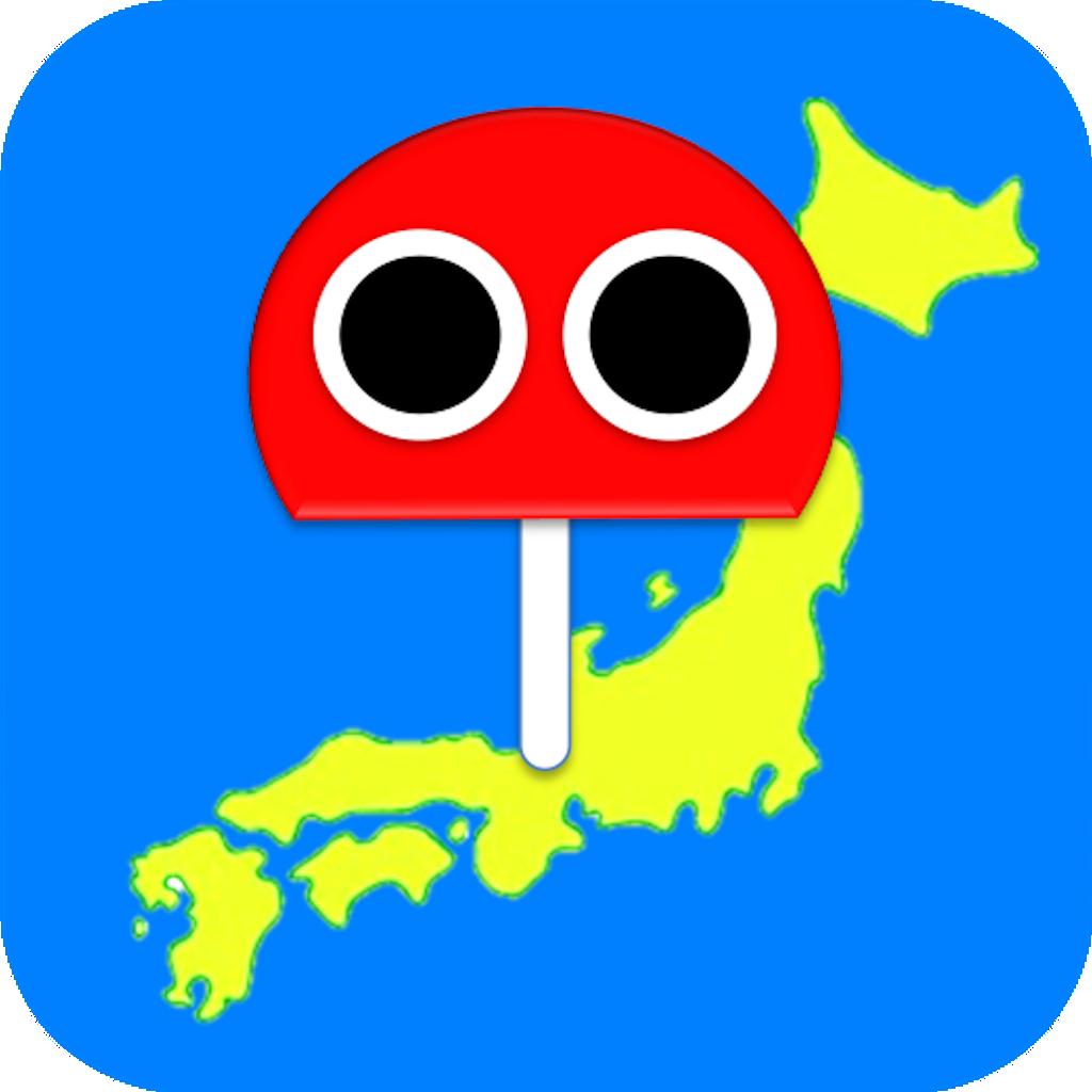 Japan Robo for iPad