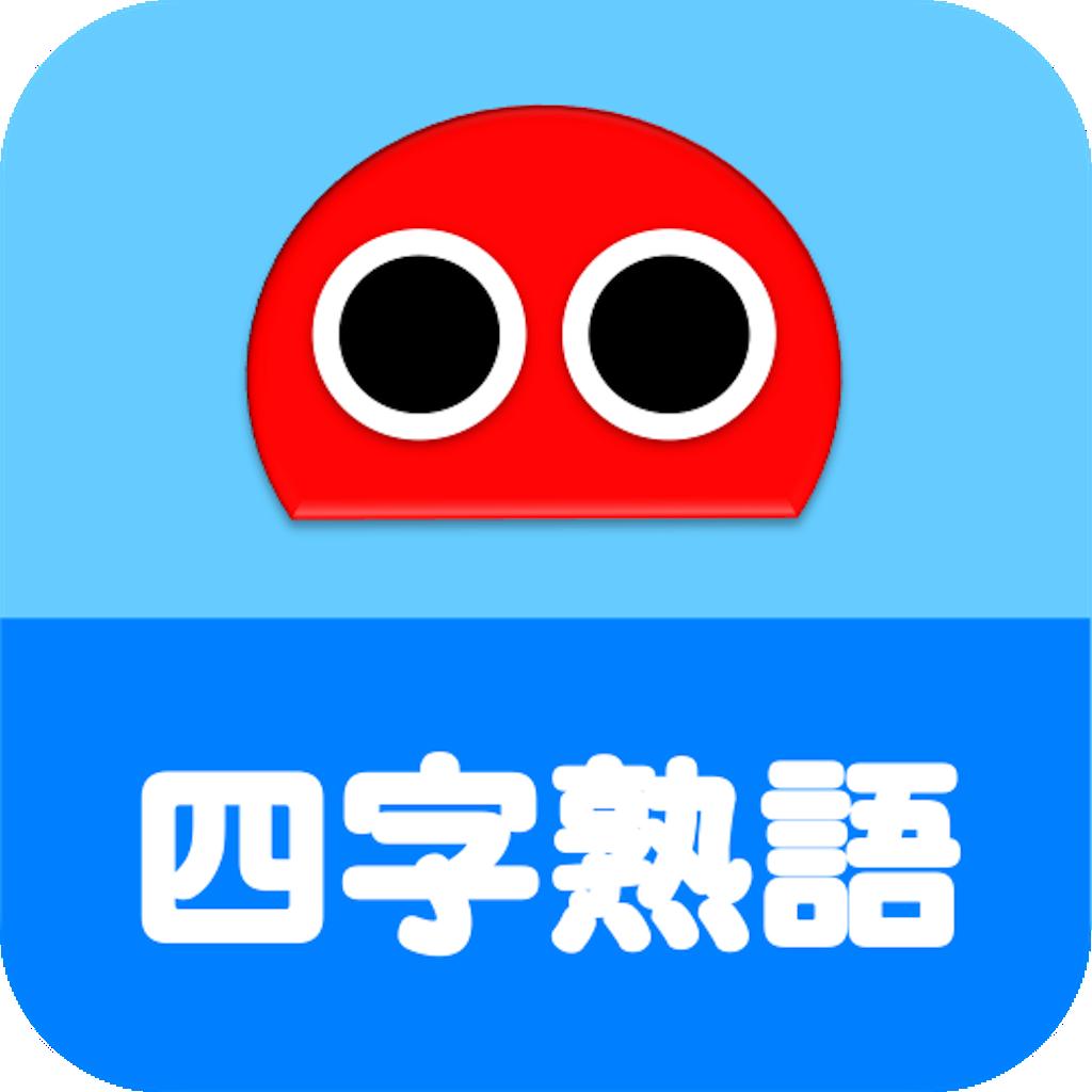 Japanese Idiom Robo
