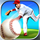 A Major League Baseball game that features all the players and their current 2014 teams