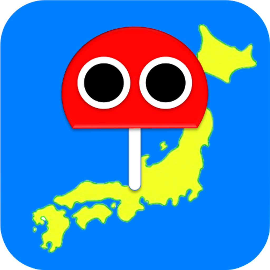 Japan Robo FREE for iPad icon