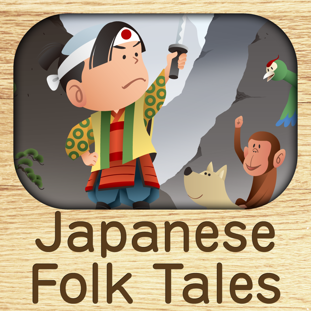 잠자리 이야기 vol.2 - Japanese Folk Tales - for iPhone icon