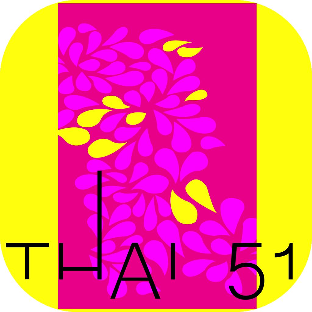 Thai51